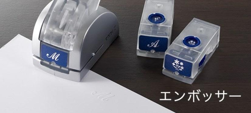千円程度~数万円まで色々あるエンボッサー