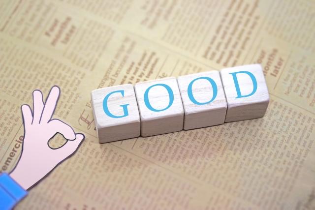 好感度を与えるザイオンス効果の利用