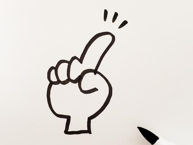 筆文字名刺のデザインポイント