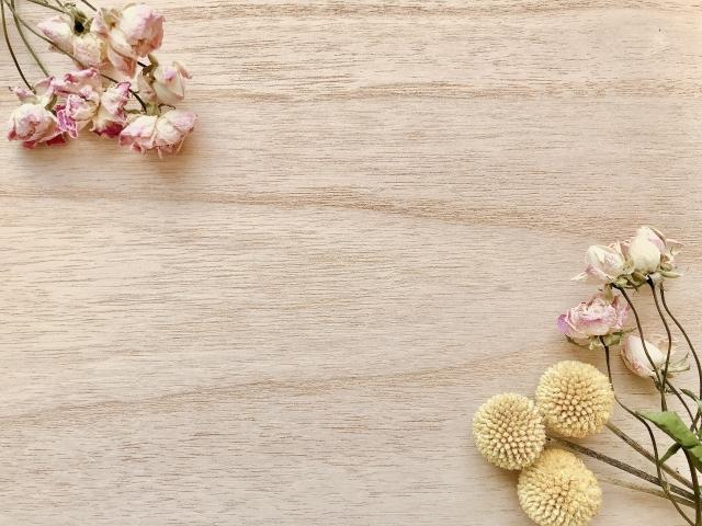 木目調名刺の特徴