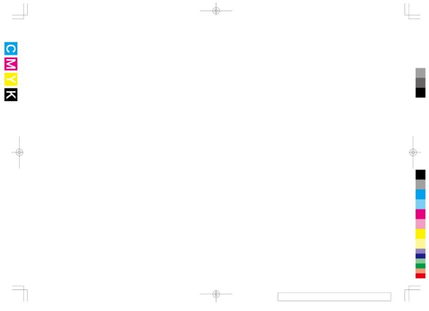 トンボを使ったデザインフォーマットの例