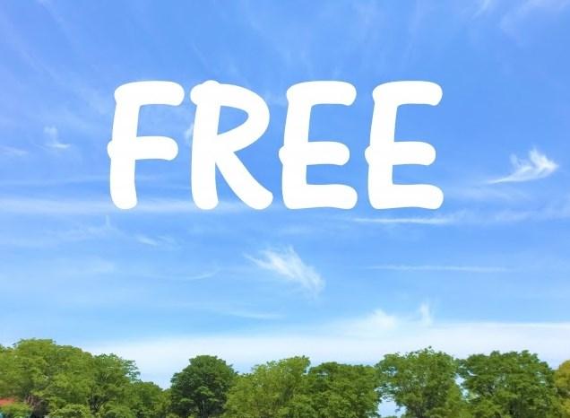 1.無料ソフトやアプリを使って勝つ