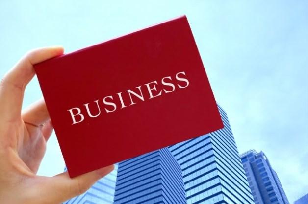 名刺の裏面を制するものがビジネスを制す!