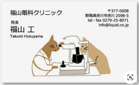 オリジナルイラストで作った猫名刺