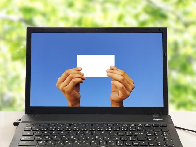 オンライン時代の名刺交換【WEB名刺】ってなに?無料作成方法の紹介